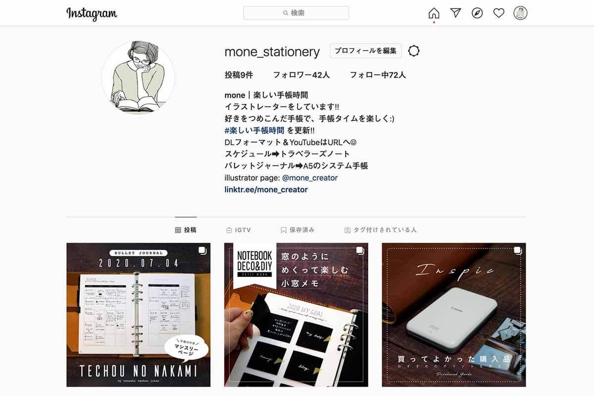 手帳 Instagram